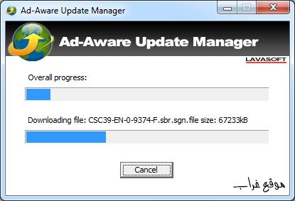 Ad-ware01