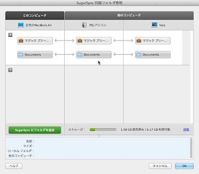 ScreenSnapz039.jpg