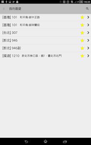 泡泡公車 screenshot 5