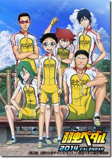 Yowamushi_anime_calendar