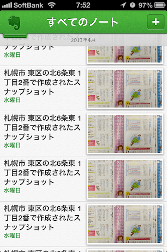 IMG_8939.PNG