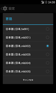 N2 TTS用追加声質データ(男声B) screenshot 1