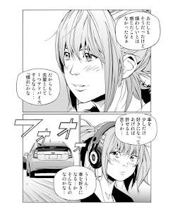 クアドリフォリオ・ドゥーエ Vol.8 (日本語のみ) screenshot 9