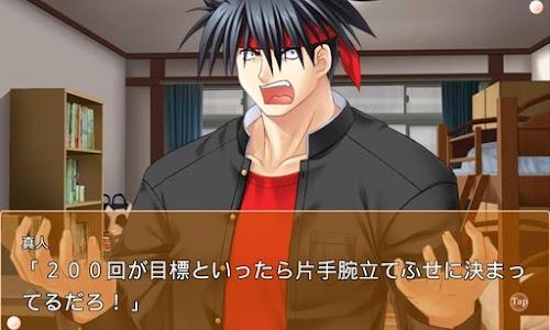 リトルバスターズ!SS Vol.03 screenshot 0