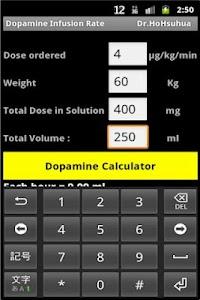 Dopamine Infusion Rate screenshot 0