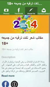 MaKaLeB screenshot 1
