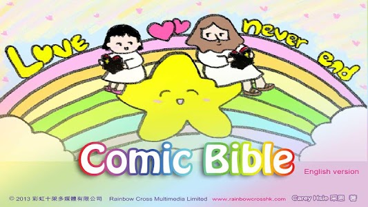 Comic Bible Comic Jesus FULL screenshot 0