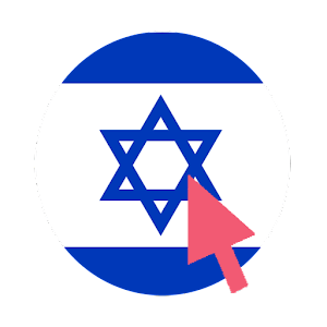 Public Diplomacy in Israel