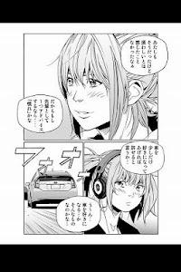 クアドリフォリオ・ドゥーエ Vol.8 (日本語のみ) screenshot 4