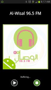 AlWisal FM إذاعة الوصال screenshot 0