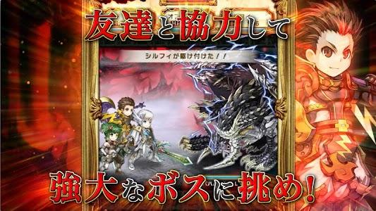 【無制限プレイ】ギャザーオブドラゴンズver2(ギャザドラ) screenshot 2