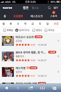 Complete Korea cartoon screenshot 1