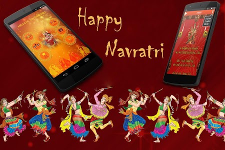 Navratri Garba screenshot 0