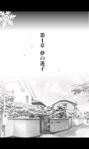 Kanon ~日溜まりの街~ screenshot 1