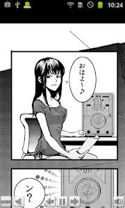 音音コミック版「流れる雲よ」 第一話 screenshot 4
