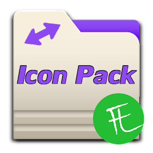 LSIP Text Icons download