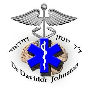 חירום  והישרדות  2014