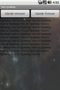 st Книга-игра Пауки в банке screenshot 3
