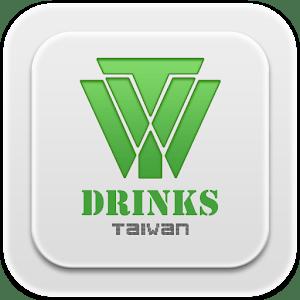 喝茶,台灣