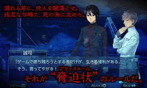 ADV 黒のコマンドメント - KEMCO screenshot 1