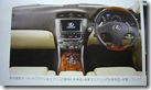lexus_is_1508_5