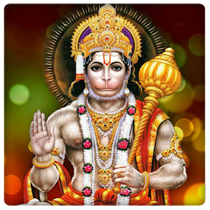 download Hanuman Ji Ringtones apk