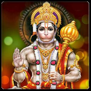 download Hanuman Ji Ringtones apk