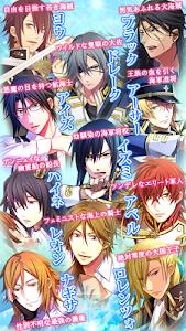 海賊★ラブレジェンド screenshot 1