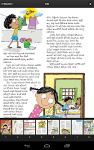 Champak Telugu screenshot 7