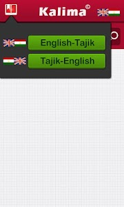 Kalima-English-Tajik-English screenshot 2