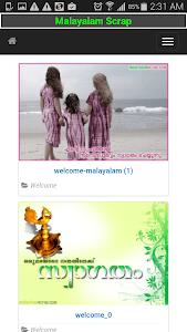Malayalam Scrap screenshot 4