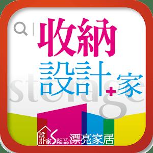 Storage_Design