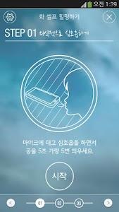 힐링미-화셀프힐링어플 screenshot 1