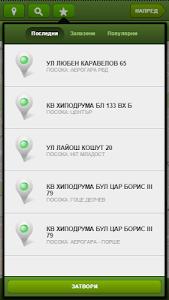 Green Taxi Sofia screenshot 2