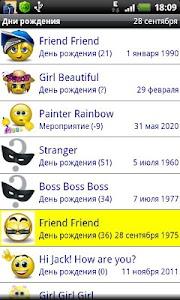 Birthdays [free] screenshot 1