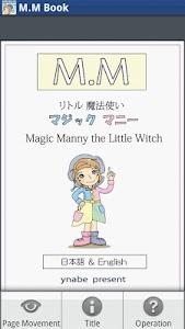 M.M Book (Free1) screenshot 0