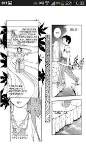 다함께만화 - 무료만화 (순정/코믹/로맨스/애니) screenshot 2