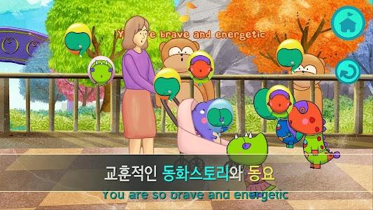 쿠룽쿠루 아기 공룡 삼총사와 함께하는 동요 나라 screenshot 10