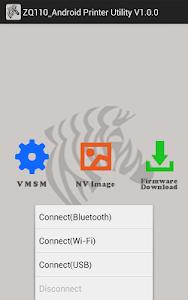 Zebra ZQ110 screenshot 1