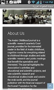 JAC - Journal of Arab Children screenshot 1