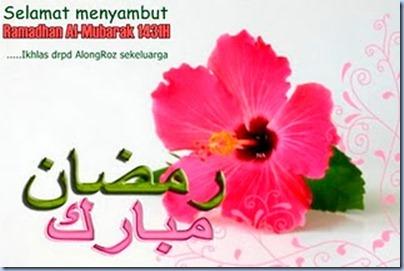 Along_Ramadhan2010
