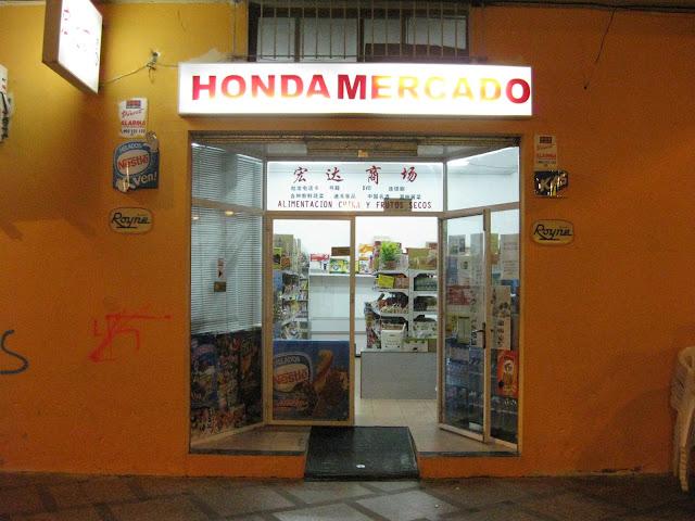Honda Mercado