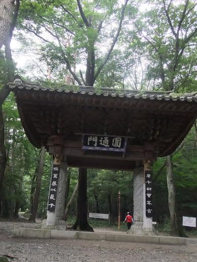 "Kuryonsa(turtle dragon temple) gate""Icchu mun"""