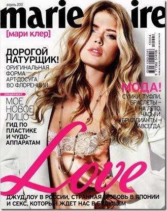 Doutzen-Kroes-Marie-Claire-Russia-Cover