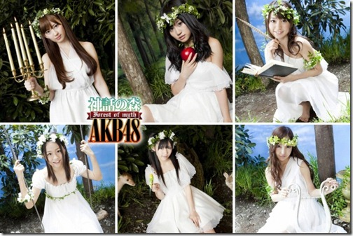VYJ.No_.098-AKB48-Forest.of_.Myth