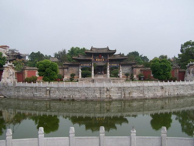 Main Gate, Confucian Academy, Jianshui