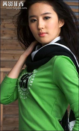 liu yi fei plastic surgery photos