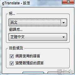 gTranslate1
