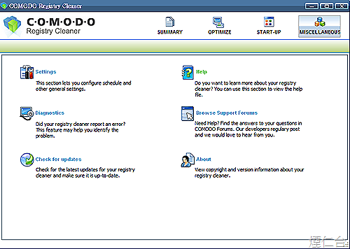COMODO Registry Cleaner1