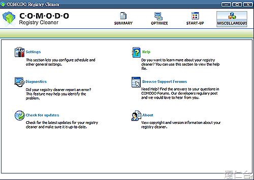 COMODO Registry Cleaner1